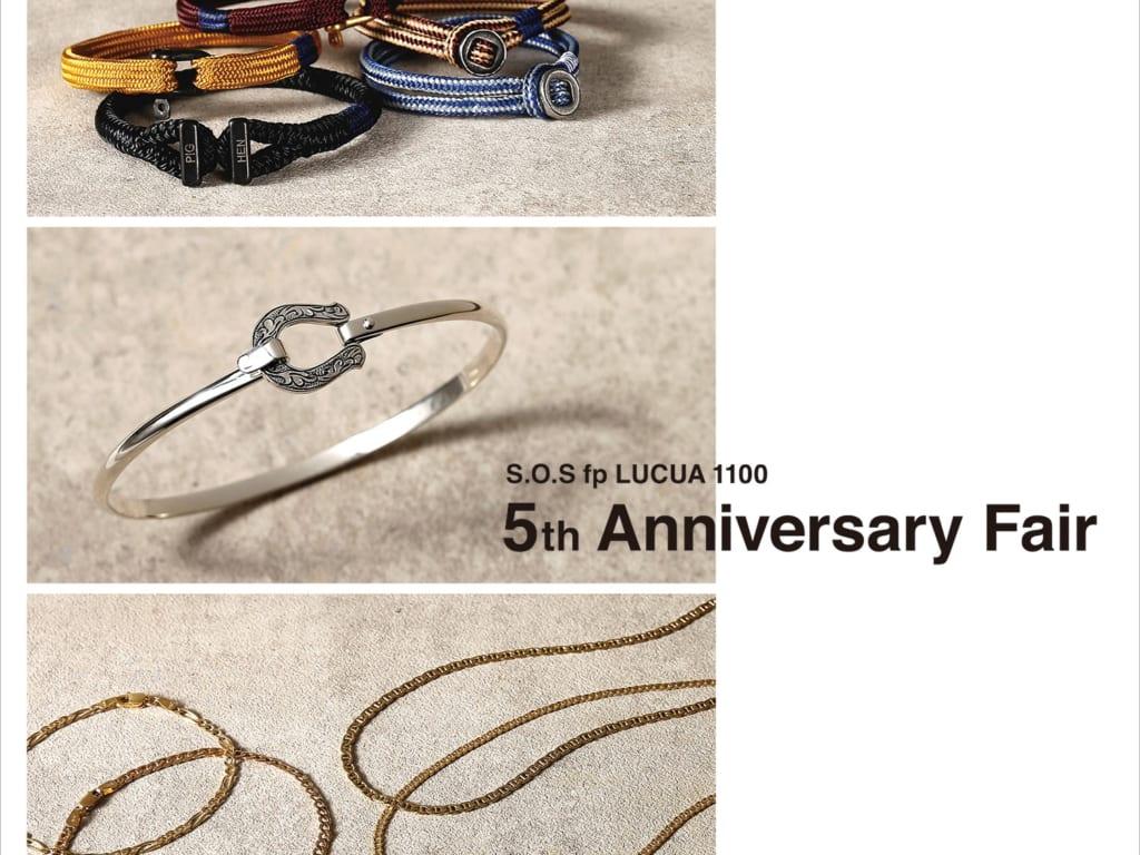 S.O.S fp ルクアイーレ店 5周年 アニバーサリー フェア