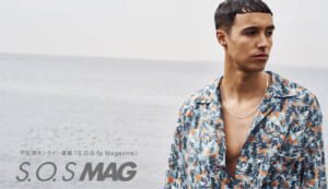 S.O.S fp Magazine 2021 Summer S.O.S MAG