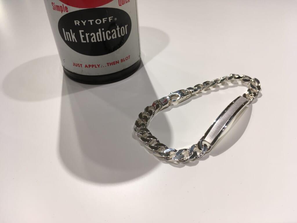 Chain bracelet1