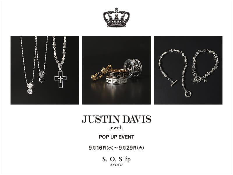 JUSTIN DAVIS POP EVENT