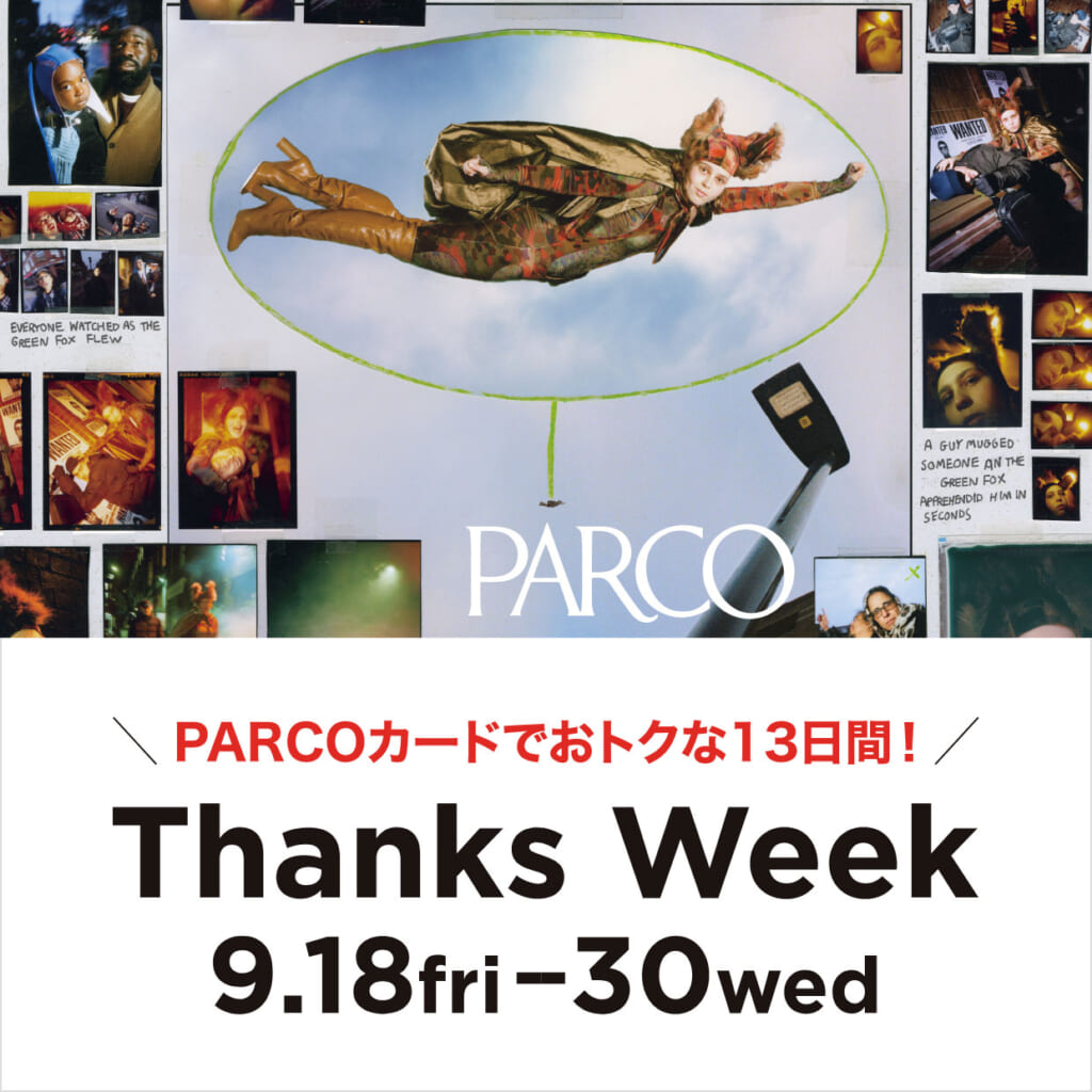 PARCO CARD THANKS WEEK