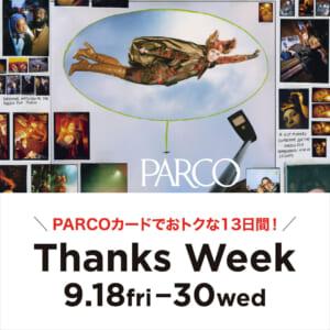 PARCO CARD THANKS WEEK