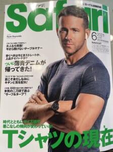 Safari6月号表紙
